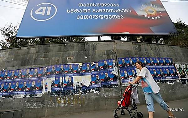 Парламентские выборы вГрузии начались довольно спокойно— ЦИК