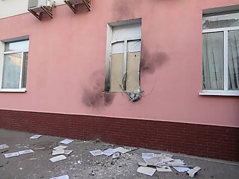 ВХерсоне взорвали окно отделения банка