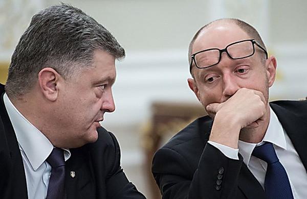 ВНФ незнают, будутли они голосовать заотставку Яценюка