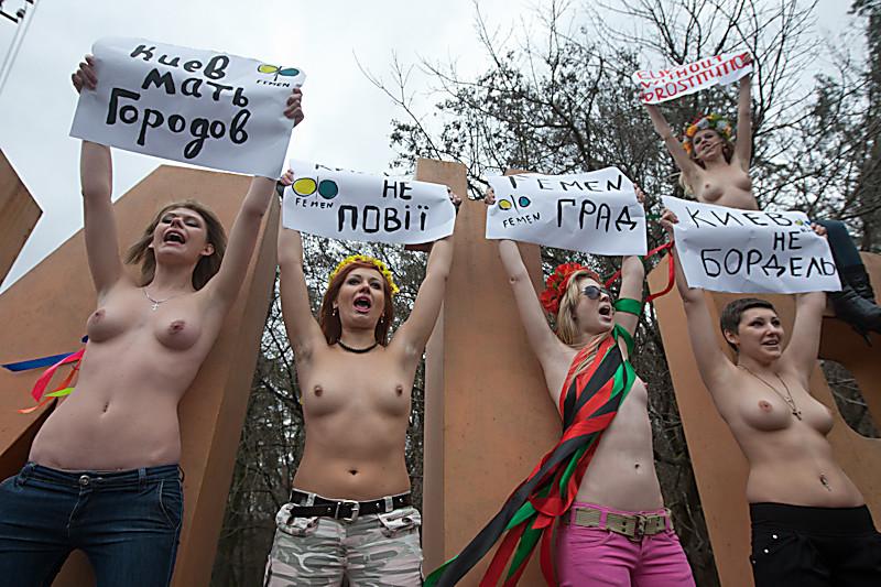 Секс Украина Без