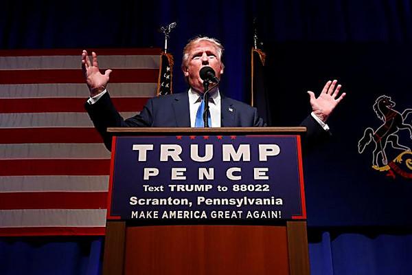 Избирательная паника. жители Америки «завалили» сайт обиммиграции вКанаду