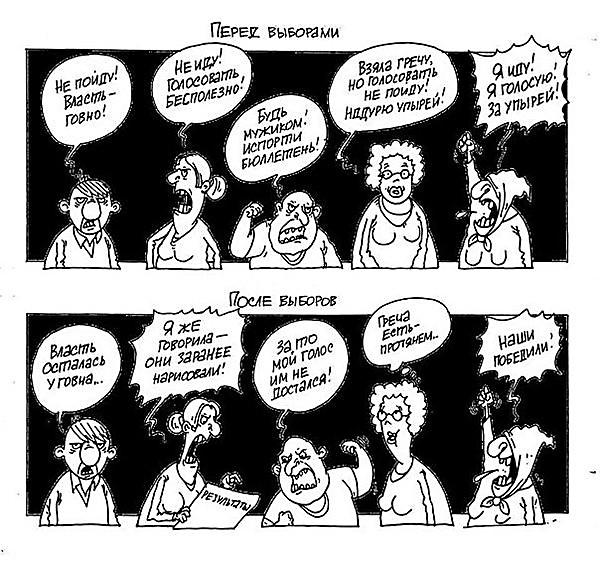 """""""Характер жизни самих депутатов не отвечает большинству традиционных ценностей"""", - Томенко о провале Радой нормы о недискриминации ЛГБТ - Цензор.НЕТ 4732"""