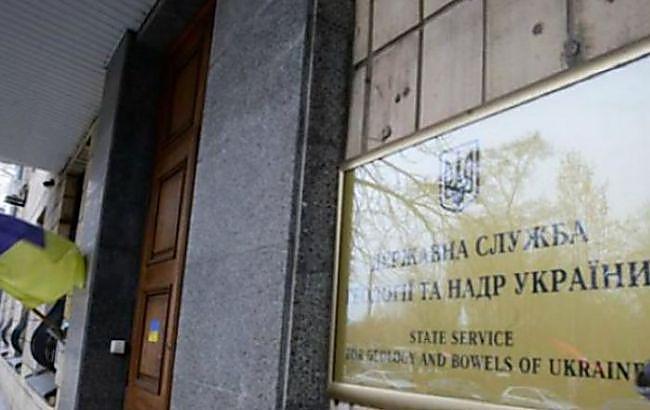 Неизвестные захватили кабинет руководителя службы геологии инедр государства Украины