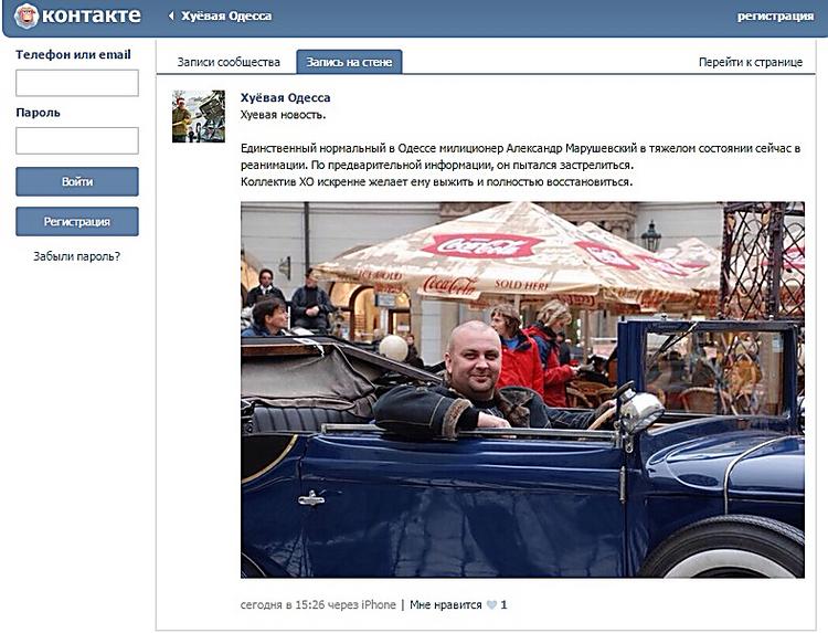 """В Берлине начались консультации по подготовке переговоров в """"нормандском формате"""" - Цензор.НЕТ 9684"""