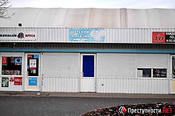 Игровые автоматы г.николаев площадь победы скачать бесплатно игровые автоматы нокиа s40