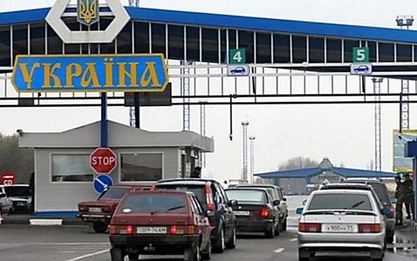 Впункте пропуска воЛьвовской области обнаружили труп пограничника
