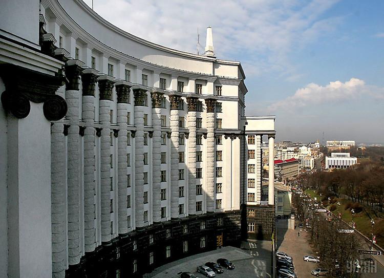 Правительство Украины одобрило законопроект опрекращении действия всех законов СССР