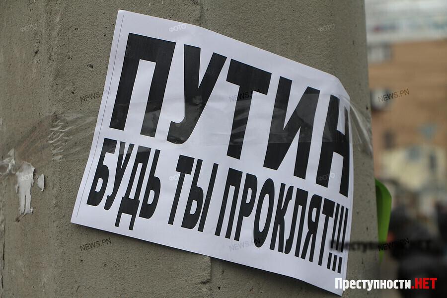 США советуют России отвести войска от украинских границ - Цензор.НЕТ 3049
