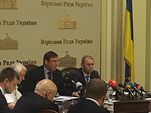 ГПУ: Иловайская катастрофа случилась из-за агрессии Вооруженных СилРФ
