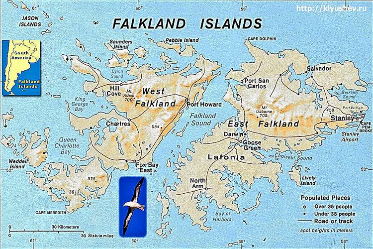 Аргентина желает вернуть себе Фолклендские острова— призвала великобританию кпереговорам