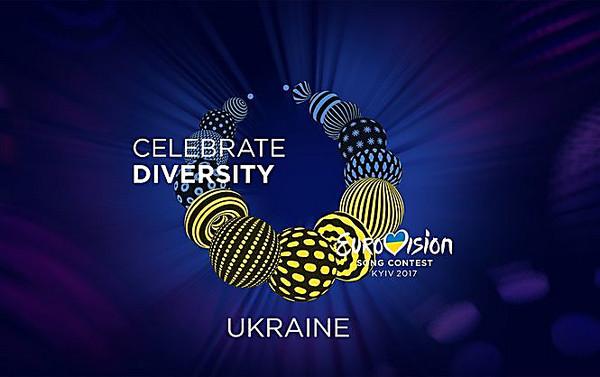 Сегодня вКиеве состоится официальная церемония открытия «Евровидения-2017»