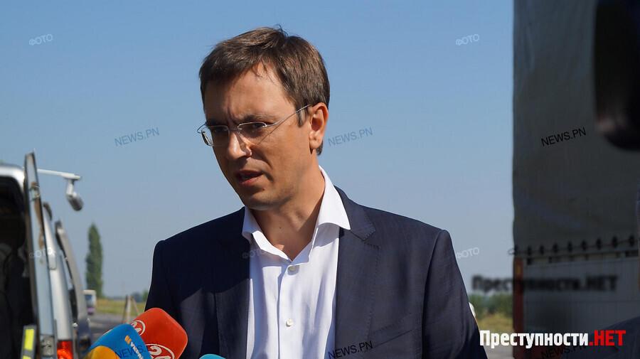 Омелян анонсировал ремонт автодороги Днепр— Николаев