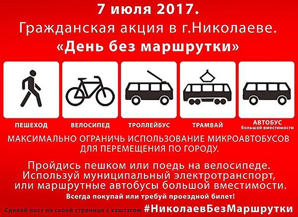 Янукович подал в ГПУ заявление о госперевороте, - адвокат - Цензор.НЕТ 7595