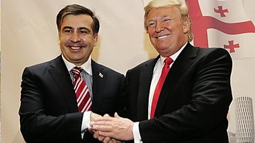 Прокуратура Грузии направила Украине очередное требование об экстрадиции Саакашвили - Цензор.НЕТ 6426