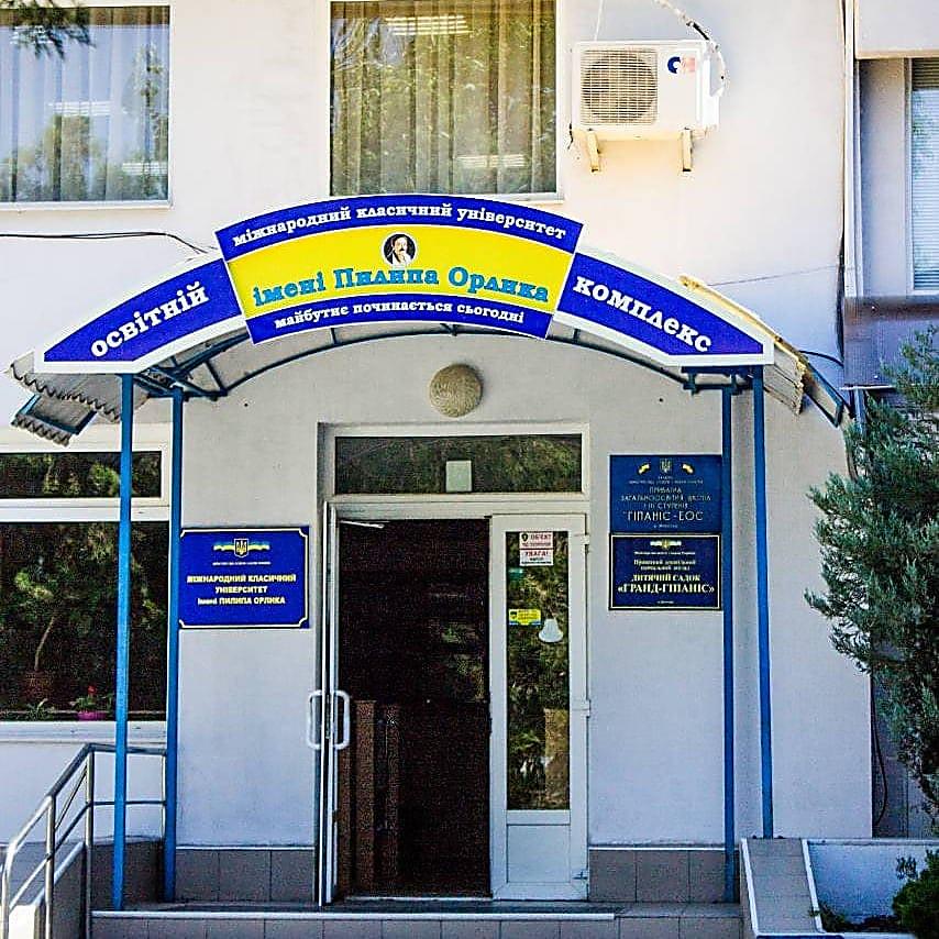 Вузы украины с заочной формой обучения подготовительные курсы в словакии тренчин 98