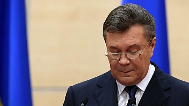 Дело Януковича: суд отказался проводить выездное совещание в Российской Федерации