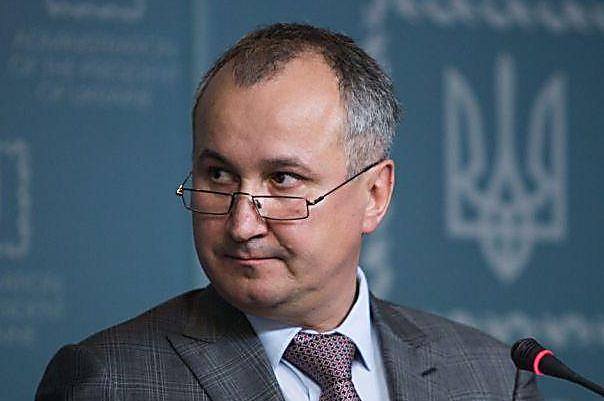 СБУ: Украинские политики ездят ккремлевскому куратору проекта «Бессарабия»