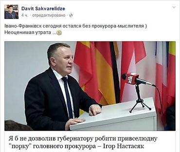 Кибератаки на правительство Польши и Бундестаг очень похожи. Следы ведут в Россию, - DW - Цензор.НЕТ 968