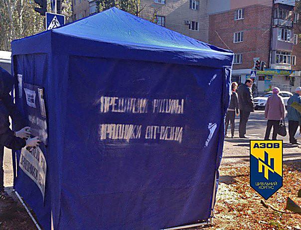 Налоговики изъяли в Одессе 25 тыс. пачек незаконно ввезенных сигарет - Цензор.НЕТ 567