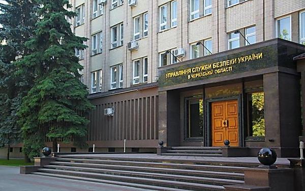 СБУ разоблачила присвоение 2-х млн. грн госсредств, выделенных напитание военных