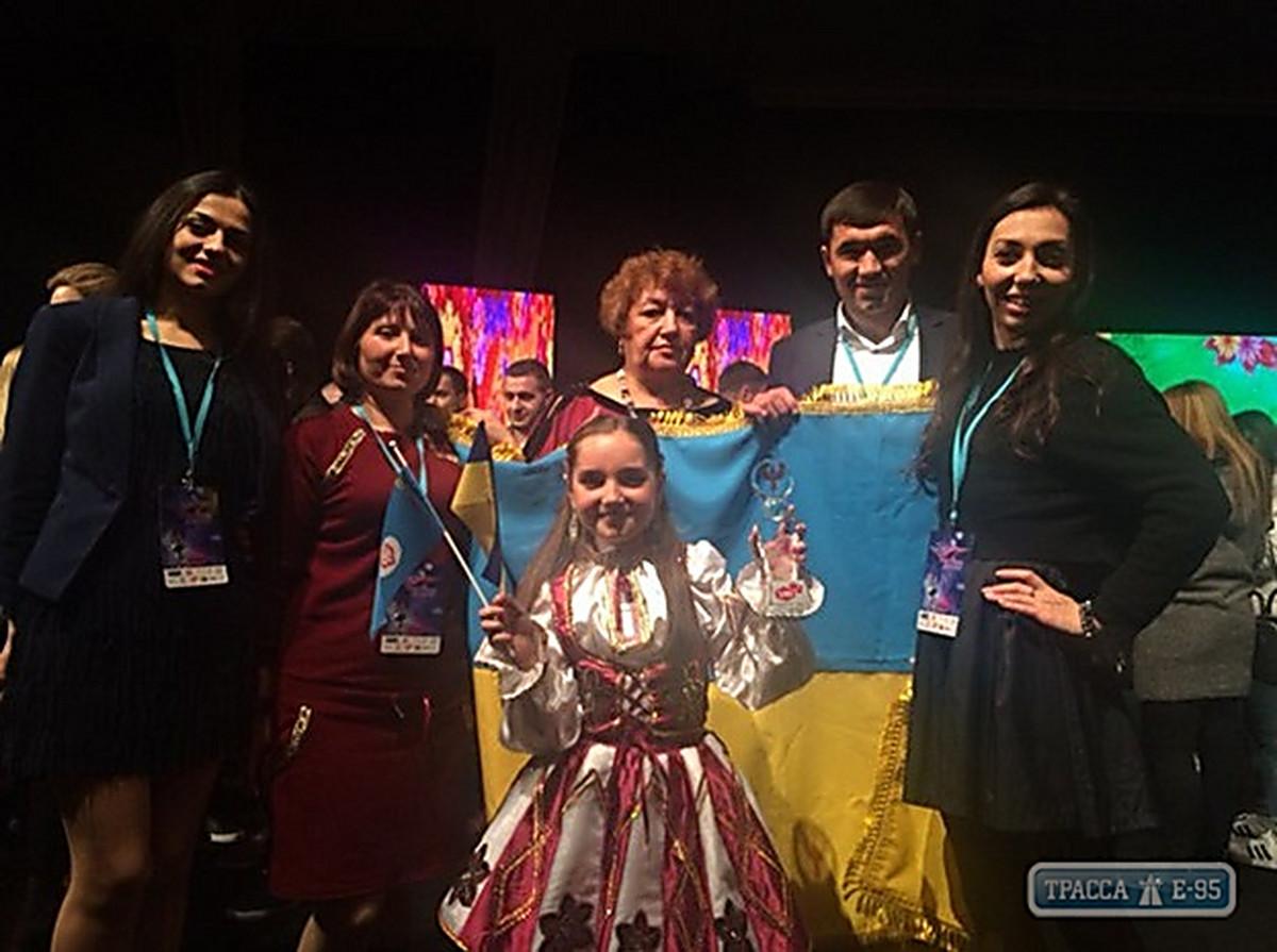 Конкурс музыкальный на украине