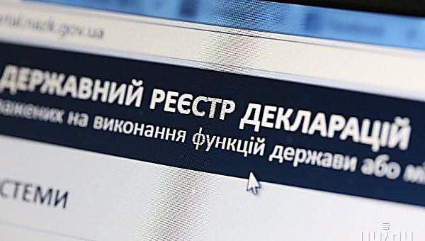 Руководитель НАПК: Проверка е-деклараций начнется снесвоевременно поданных