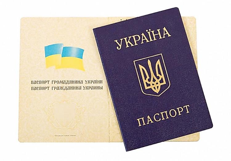 Жителям неподконтрольных территорий с апреля будут выдавать украинские паспорта