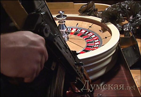 Casino Odessa