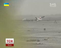 """Российские военные отправились в Донецк, чтобы """"утихомирить"""" террористов, - Минобороны - Цензор.НЕТ 2933"""