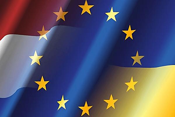Парламент Нидерландов проголосовал «За» соглашение обассоциации европейского союза иУкраины