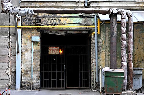 Украинцев вынудят платить штраф закаждый день просрочки оплаты ЖКХ