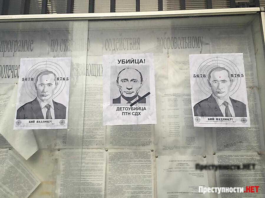 За последние 400 лет Россия ни разу в истории добровольно не выполнила ни одну договоренность, которую подписала, - Ходжес - Цензор.НЕТ 2552