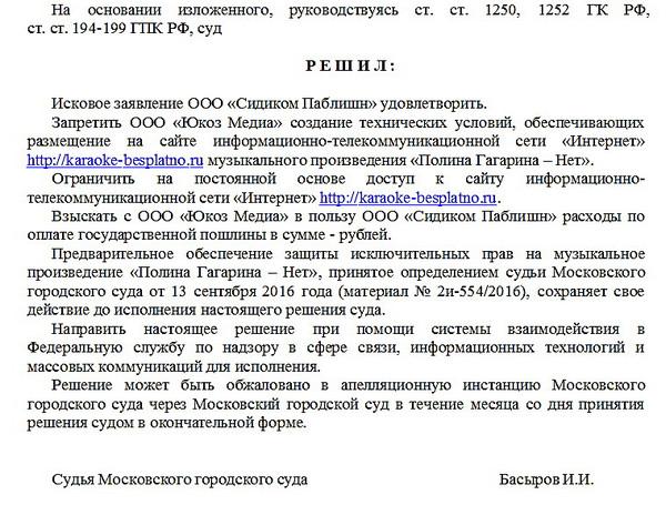 """Боевики продолжают блокировать проезд через КПВВ """"Золотое"""": скорее всего, у них есть что скрывать на этом направлении, - Слободян - Цензор.НЕТ 4748"""
