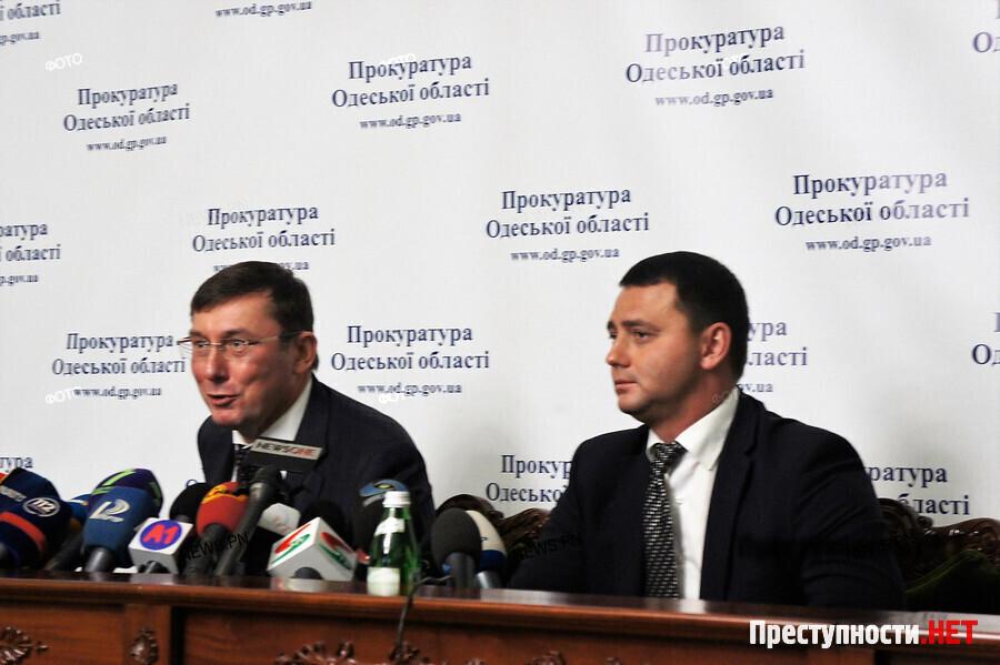 ГПУ установила организаторов трагичных событий 2мая вОдессе