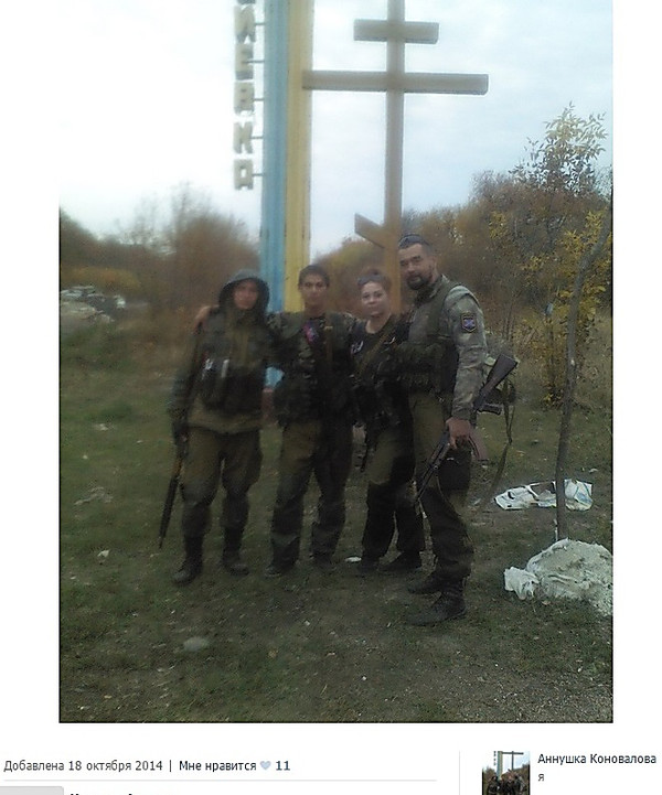 Подразделения спецназа ВС РФ активизировали диверсионно-разведывательную деятельность на территории, подконтрольной Украине, - СНБО - Цензор.НЕТ 812