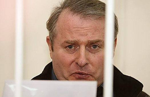 Генпрокуратура обжалует заблаговременное освобождение экс-нардепа Лозинского