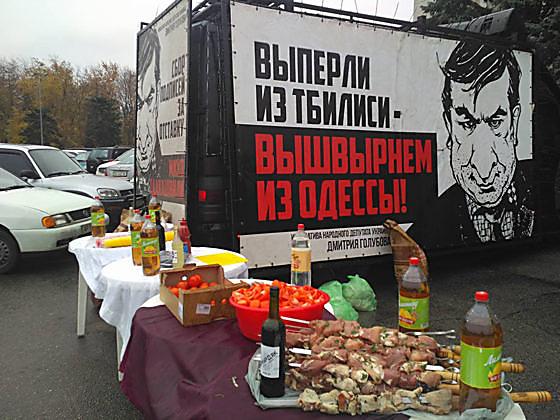 Кабмин рассмотрит отставку Саакашвили 9ноября