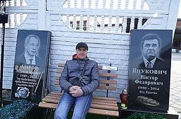 Позиции ВСУ под Донецком террористы обстреливают из гранатометов и пулеметов, - спикер АТО Шубец - Цензор.НЕТ 644