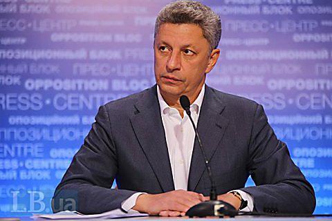 ВГПУ афишировали докладную записку онепричастности Бойко к«вышкам Бойко»