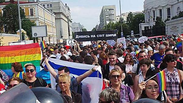 Марш сексуального меньшинства