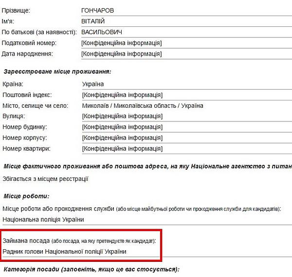 РФ восстанавливает советские военные объекты вКрыму истроит новые базы