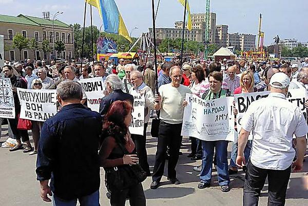творческие вечера, всемирный день гнева и протеста Вакансии Газпром