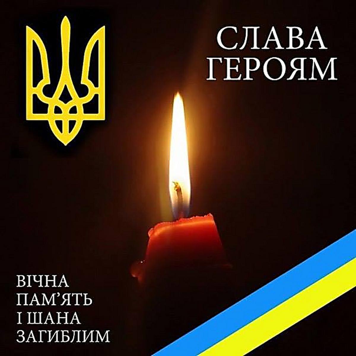 Украина попрощалась с одним из лучших снайперов Юрием Луговским (Барретом), - Бутусов - Цензор.НЕТ 3573