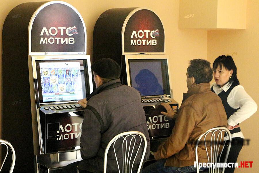 Игры С Игровыми Автоматами