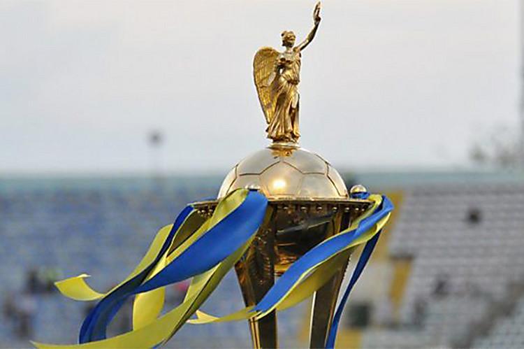 МФК «Николаев» вчетвертьфинале кубка государства Украины сыграет с«Ильичевцем»
