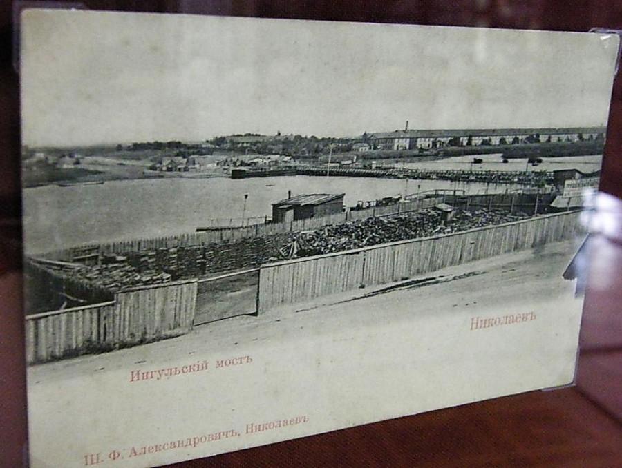 Николаев старые открытки, поздравление картинка открытка