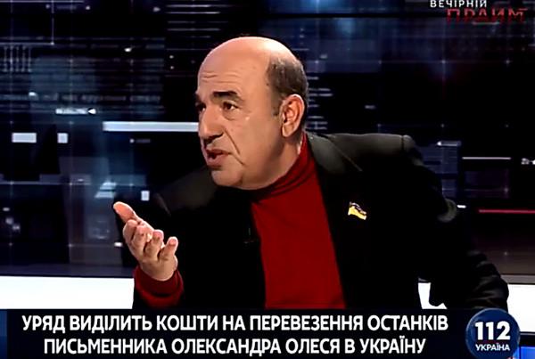 Порошенко поручил МИД перевезти останки Олеся в государство Украину