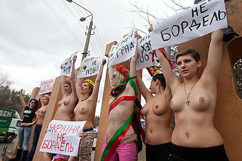 Sex In Kiev