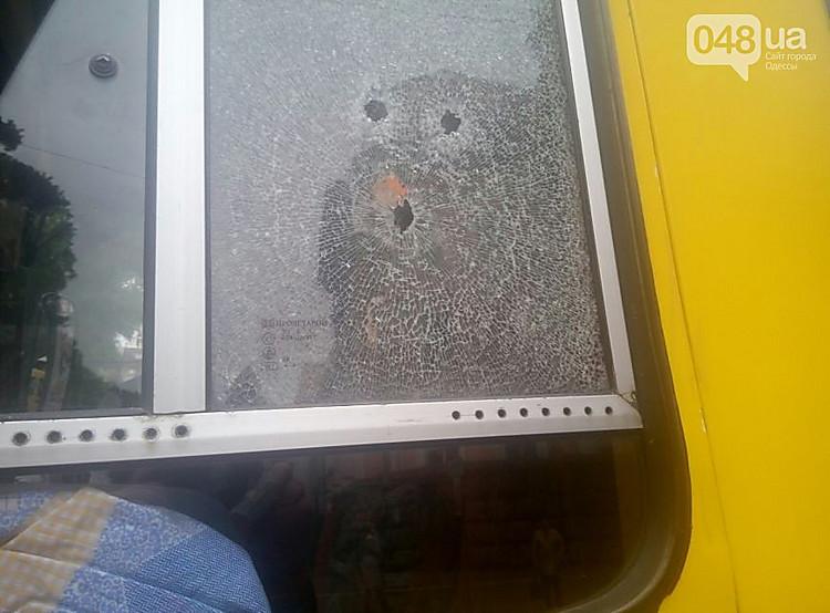 ВОдессе парень расстрелял маршрутку