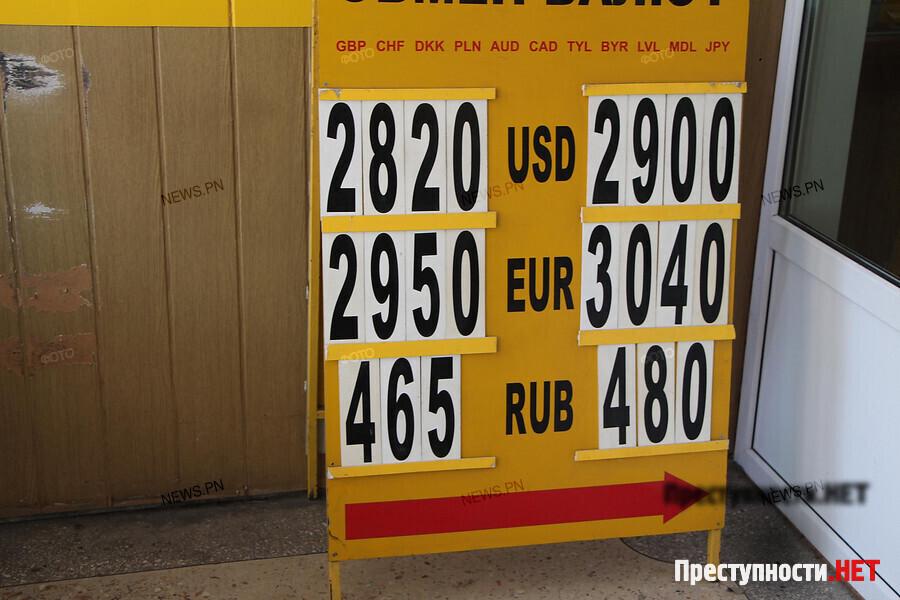 Курс покупки наличного доллара поднялся встоимости на 21 копейку